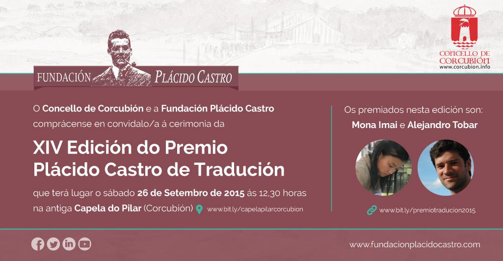 XIV edición do Premio Plácido Castro de tradución